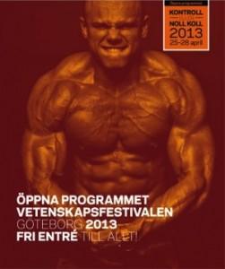 Научный фестиваль пройдет в Гетеборге с 25 по 28 апреля